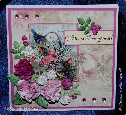 Здравствуй,Страна Мастеров и все её талантливые жители!Попросили сделать открытку одной очаровательной особе,которая очень любит розы .цвет значения не имеет.Вот что у меня получилось.  фото 1