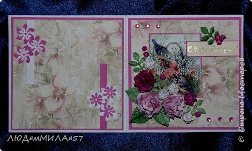 Здравствуй,Страна Мастеров и все её талантливые жители!Попросили сделать открытку одной очаровательной особе,которая очень любит розы .цвет значения не имеет.Вот что у меня получилось.  фото 2