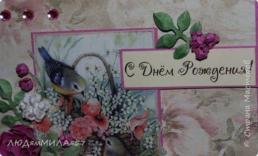 Здравствуй,Страна Мастеров и все её талантливые жители!Попросили сделать открытку одной очаровательной особе,которая очень любит розы .цвет значения не имеет.Вот что у меня получилось.  фото 7