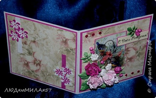 Здравствуй,Страна Мастеров и все её талантливые жители!Попросили сделать открытку одной очаровательной особе,которая очень любит розы .цвет значения не имеет.Вот что у меня получилось.  фото 5
