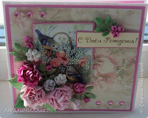 Здравствуй,Страна Мастеров и все её талантливые жители!Попросили сделать открытку одной очаровательной особе,которая очень любит розы .цвет значения не имеет.Вот что у меня получилось.  фото 11