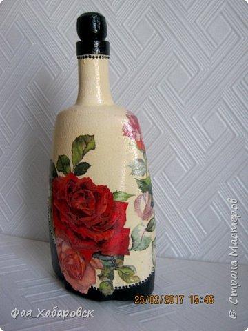 Бутылочка показана со всех сторон фото 3