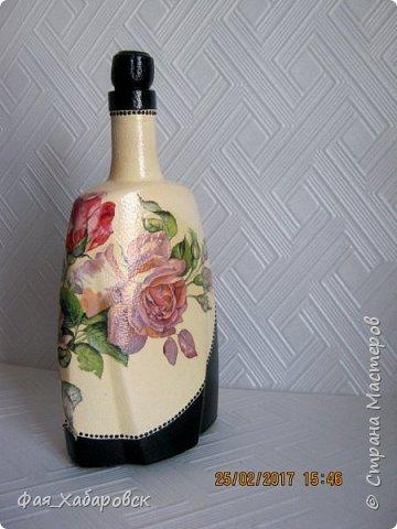 Бутылочка показана со всех сторон фото 2