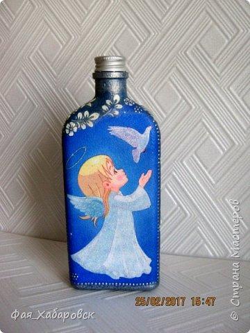 Бутылочка показана со всех сторон фото 6