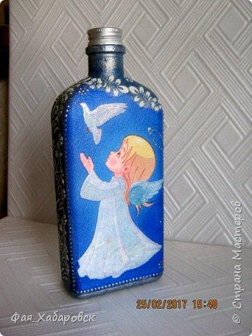 Бутылочка показана со всех сторон фото 9