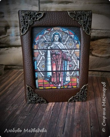 Блокнот в средневековом стиле фото 1