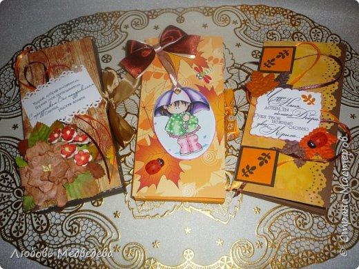 Шоколадницы на День воспитателя и День учителя фото 1