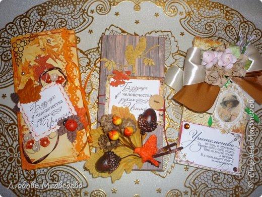 Шоколадницы на День воспитателя и День учителя фото 2