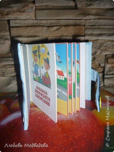 """Детская книжечка в переплете """"Правила дорожного движения в стихах"""" фото 2"""