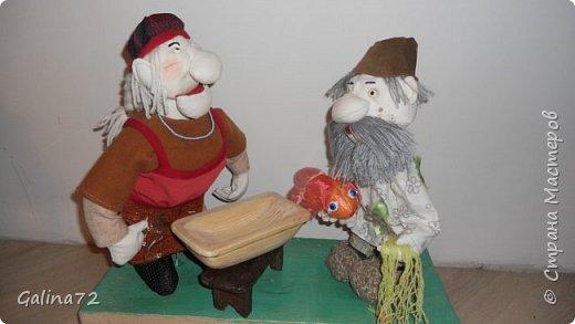 Дед и рыбка фото 5