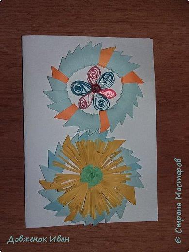 Восьмёрочки - открыточки сделал в подарок к 8 марта .  фото 4