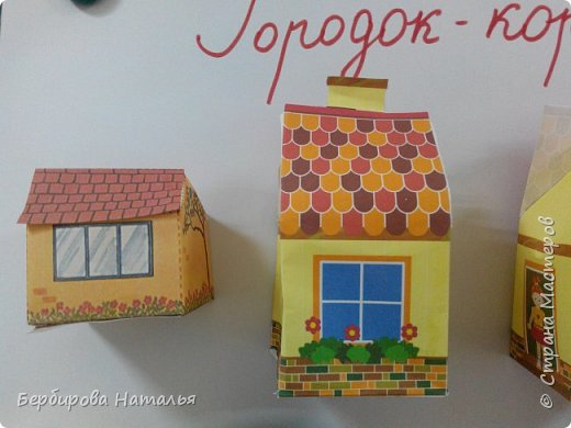 Городок-коробок фото 5