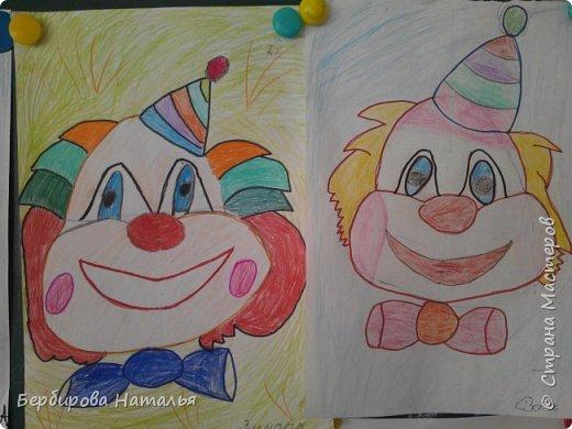 Весёлый клоун фото 3