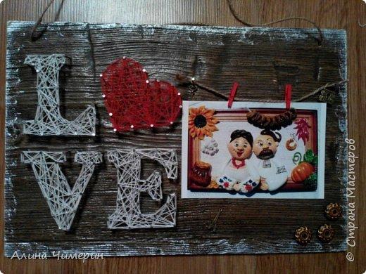 LOVE- рамочка для фото фото 1