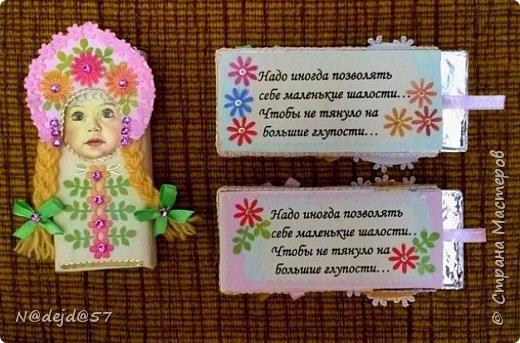 """Приветствую  всех  жителей  нашей Страны мастеров!  Как обещала, здесь я покажу как делаю упаковочку для шоколадок в мягкой  бумажной упаковке.  Как украшать и чем  можно посмотреть здесь:  http://stranamasterov.ru/node/1084936#comment-14603330 Все  сейчас делают подарки к предстоящему великому празднику ПАСХА.  Вот я решила сделать такой наряд для """"Аленки""""... к Пасхе..... Эта первая такая """"Аленка"""" можно сказать экспериментальный экземпляр.  Спешу поделится, чтобы вы тоже успели сделать  вместе с детьми такой подарок к ПАСХЕ. фото 31"""