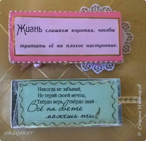 """Приветствую  всех  жителей  нашей Страны мастеров!  Как обещала, здесь я покажу как делаю упаковочку для шоколадок в мягкой  бумажной упаковке.  Как украшать и чем  можно посмотреть здесь:  https://stranamasterov.ru/node/1084936#comment-14603330 Все  сейчас делают подарки к предстоящему великому празднику ПАСХА.  Вот я решила сделать такой наряд для """"Аленки""""... к Пасхе..... Эта первая такая """"Аленка"""" можно сказать экспериментальный экземпляр.  Спешу поделится, чтобы вы тоже успели сделать  вместе с детьми такой подарок к ПАСХЕ. фото 23"""