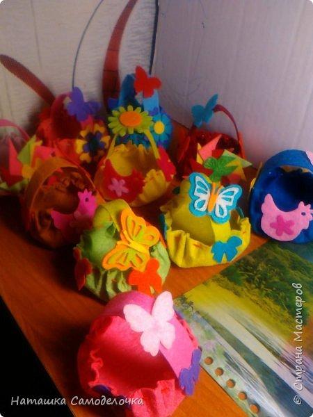 всем здрасте)))))вот такие я придумала корзиночки глядя на свой фетр 10-10 фото 14