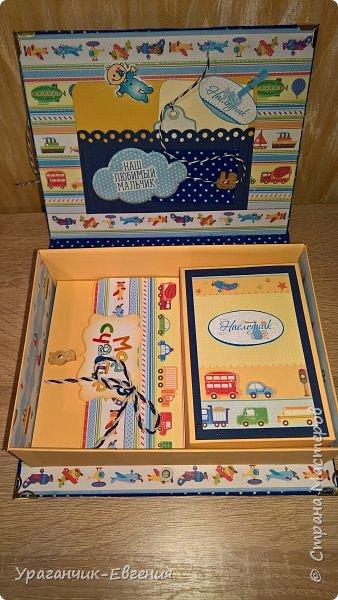 Мамины сокровища для мальчика в подарок фото 3