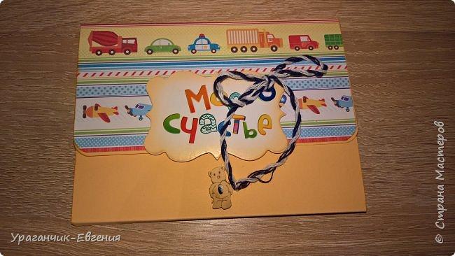 Мамины сокровища для мальчика в подарок фото 7