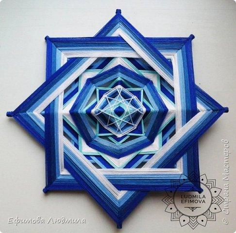Плетёная мандала Око Бога 16-ти лучевая. Диаметр 40см. Сплетениа на усиление Вашей связи с Высшими Силами и на нахождение и активного продвижения по Вашему духовному пути. А также на привлечение в вашу жизнь творчества. 40см диаметр. фото 67