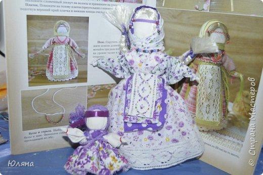 желанница и куколка на счастье фото 1