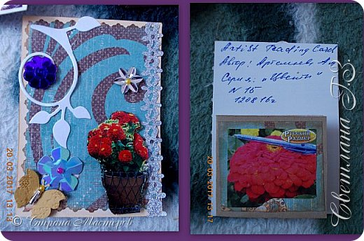 Девочки,мои дорогие,пришла мне очередная посылка по совместнику-2,от добрейшей нашей Альбины Николаевны http://stranamasterov.ru/user/367876,когда я отправлялась на почту,то Альбина Николаевна посоветовала мне взять ноут с собой,но я решила фотик легче нести хи.хи...И вот что из этого вышло!И так фото будет много,смотрим.Снега у нас ещё мнОго,а дороги почти не проходимые... фото 35
