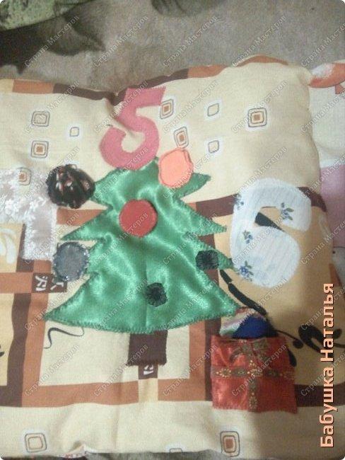 Книжка- подушка-развивашка,32*32см... фото 5