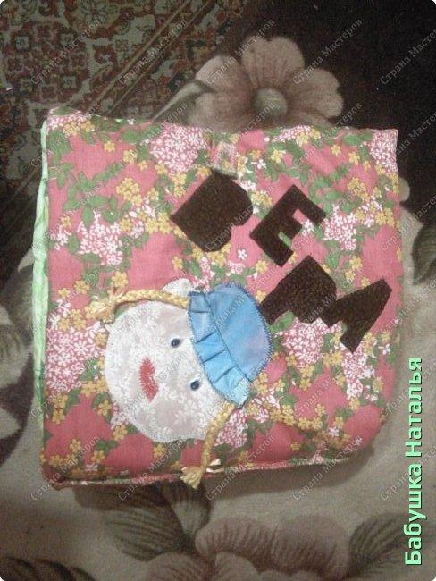 Книжка- подушка-развивашка,32*32см... фото 8