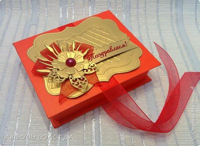Красная с золотом малявочка фото 4