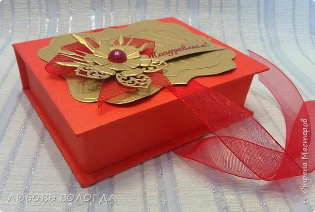 Красная с золотом малявочка фото 1