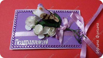 Мини открытка к празднику 8 Марта!!! фото 1