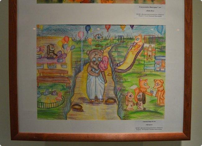 """Здравствуйте, дорогие друзья! Я к вам с очередным фотоотчётом)) Приглашаю вас на отчётную выставку творческих работ учащихся отделения """"Изобразительное искусство"""" нашей детской школы искусств. Детское изобразительное творчество - это откровение и чистота... Потому что искренне, честно, пусть наивно, не всегда по правилам искусства, зато по правилам жизни: бескорыстно, справедливо и правдиво.  На выставке представлено около двухсот работ учащихся школы искусств, выполненные за последние два года. фото 16"""