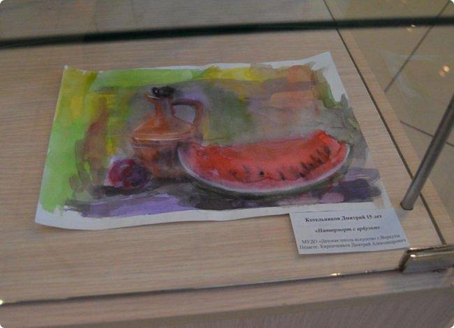 """Здравствуйте, дорогие друзья! Я к вам с очередным фотоотчётом)) Приглашаю вас на отчётную выставку творческих работ учащихся отделения """"Изобразительное искусство"""" нашей детской школы искусств. Детское изобразительное творчество - это откровение и чистота... Потому что искренне, честно, пусть наивно, не всегда по правилам искусства, зато по правилам жизни: бескорыстно, справедливо и правдиво.  На выставке представлено около двухсот работ учащихся школы искусств, выполненные за последние два года. фото 74"""