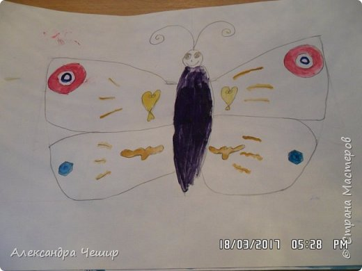 Здравствуйте, уважаемая Страна Мастеров!  Сегодня я покажу вам рисунки в альбоме.  3-ий класс. фото 3