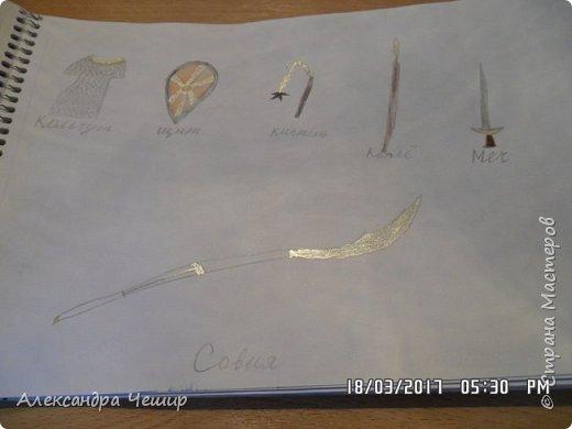 Здравствуйте, уважаемая Страна Мастеров!  Сегодня я покажу вам рисунки в альбоме.  3-ий класс. фото 11