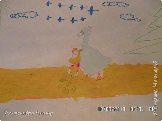 Здравствуйте, уважаемая Страна Мастеров!  Сегодня я покажу вам рисунки в альбоме.  3-ий класс. фото 21