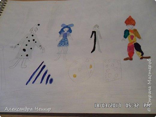 Здравствуйте, уважаемая Страна Мастеров!  Сегодня я покажу вам рисунки в альбоме.  3-ий класс. фото 25