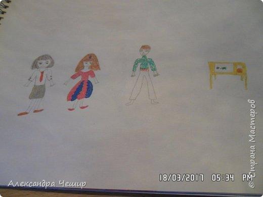 Здравствуйте, уважаемая Страна Мастеров!  Сегодня я покажу вам рисунки в альбоме.  3-ий класс. фото 34