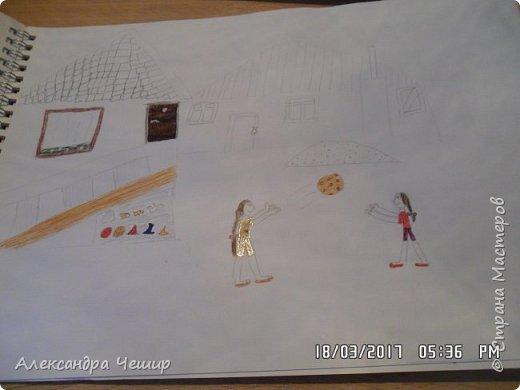 Здравствуйте, уважаемая Страна Мастеров!  Сегодня я покажу вам рисунки в альбоме.  3-ий класс. фото 42