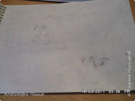 Здравствуйте, уважаемая Страна Мастеров!  Сегодня я покажу вам рисунки в альбоме.  3-ий класс. фото 43