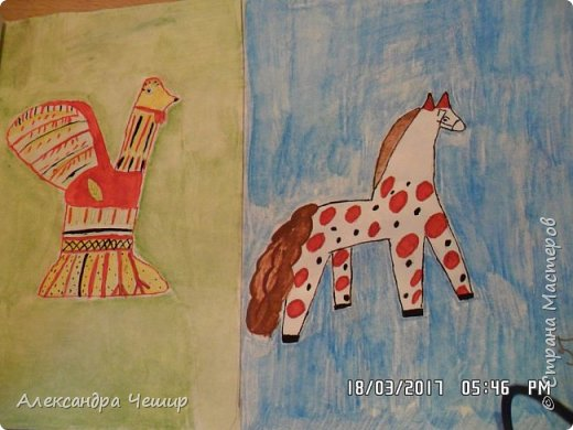 Здравствуйте, уважаемая Страна Мастеров!  Сегодня я покажу вам рисунки в альбоме.  3-ий класс. фото 61