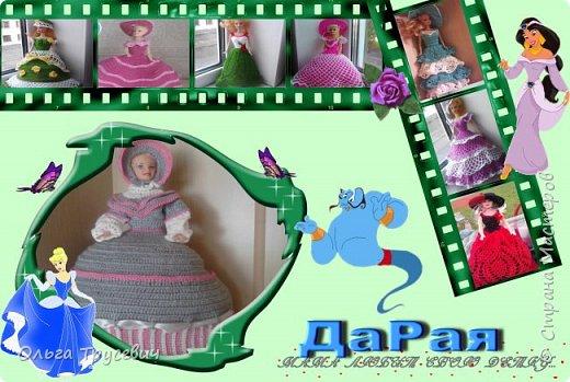 Мои кукольные наряды, игрушки. фото 4