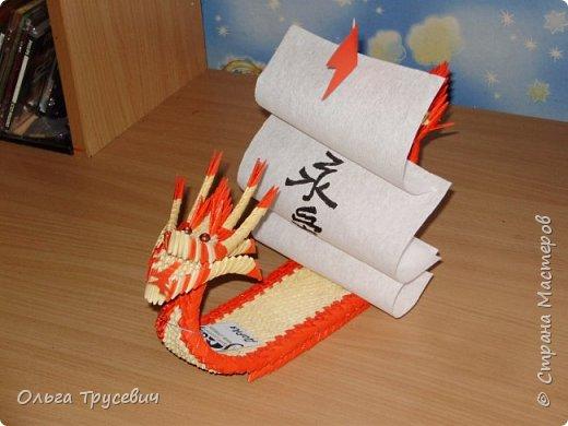 Лодки- драконы. Находила МК на сайте, сейчас не помню автора, которому большое спасибо! фото 2