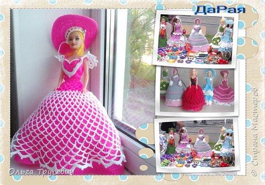 Мои кукольные наряды, игрушки. фото 3