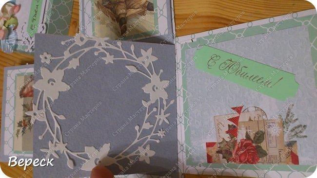 Подарок сыну.Блокнот и открытка. При возможности покажу более подробно как я сделал блокнот(маленький мк).мне очень понравилось работать ,к сожалению что за технология не знаю. фото 5