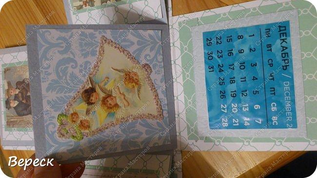 Подарок сыну.Блокнот и открытка. При возможности покажу более подробно как я сделал блокнот(маленький мк).мне очень понравилось работать ,к сожалению что за технология не знаю. фото 9