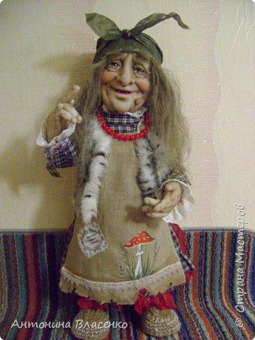 Баба Ежка фото 2