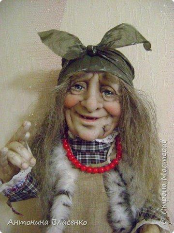 Баба Ежка фото 1