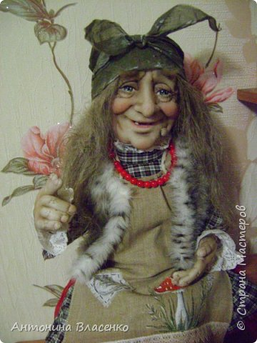 Баба Ежка фото 4