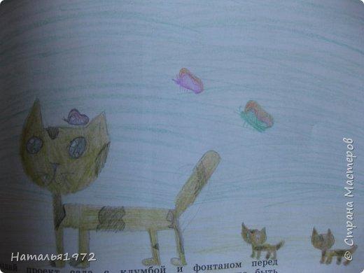 Рисуем клумбы фото 3